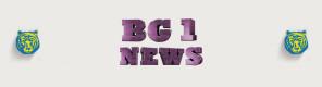 bghagen_damen_1_news